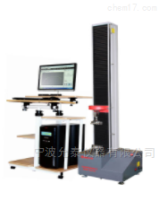 XBD2000微机控制电子万能试验机