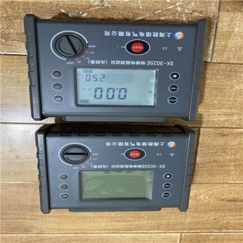 SX-3025E数字绝缘电阻测试仪