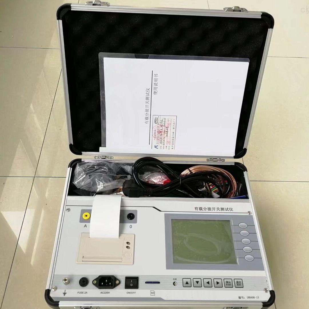 承试设施断路器综合开关特性测试仪