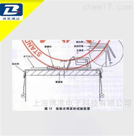 BGZ-025M电熨斗底板光泽度试验仪