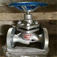 UJ41H高压柱塞截止阀制造商