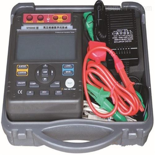SX2000H绝缘电阻测试仪