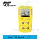 Honeywell BW MicroClip XL