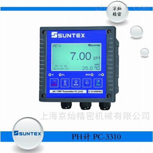 上泰PH计PC-3310