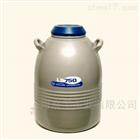 沃辛顿液氮罐LS750