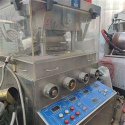 高价回收中药压片机