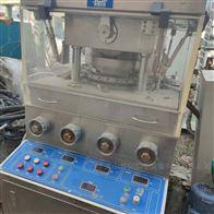 常年回收旋转式压片机
