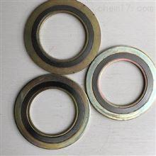 D1220金属四氟缠绕垫片生产地址