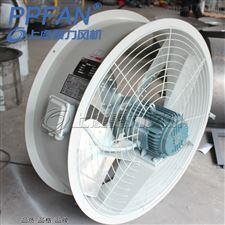 0.25KWBF2-4Q4电力变压器排风扇