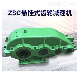 ZSC400-37.33-1小型行车减速机