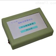 HD-V-411逻辑思维测试仪