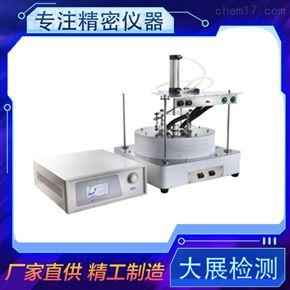 导热系数测定仪参数