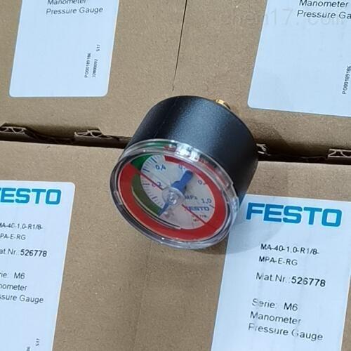 原装FESTO面板安装式压力表选用方法