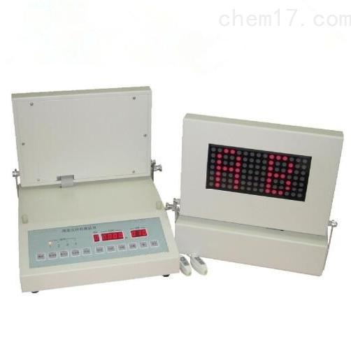 视觉反应时测试仪