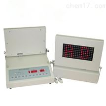HD-Ⅱ-511视觉反应时测试仪