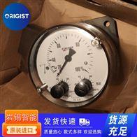 差压变送器DE22L50045BL00S0