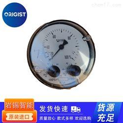 DE1601VA20B90H00差压变送器