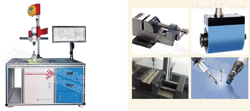 立式机型摩擦系数试验机