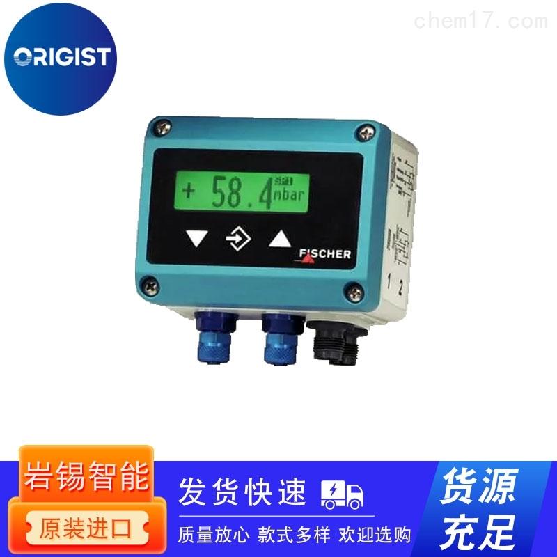 Fischer差压变送器DE2802N282PL0000