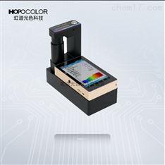 光谱透反射率测试仪