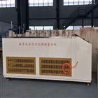SHR-VI直接法水泥水化热测定仪