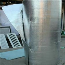 双面阻燃铝箔气泡膜定制
