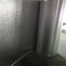 铝箔气泡隔热膜厂家批发