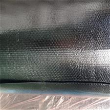 2*50m雙面鋁膜氣泡隔熱膜防曬膜
