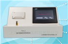 医疗器械密封性试验仪