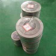 DN150基本型金屬纏繞墊片報價
