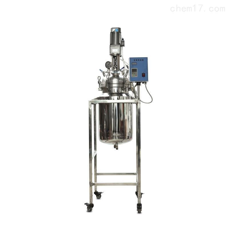 秋佐科技CJFD-100L不锈钢双层反应釜定制
