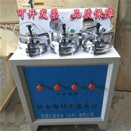 DTS-3电动防水卷材不透水仪
