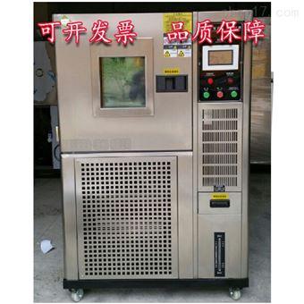 HWHS-3可程式恒温恒湿试验箱厂家