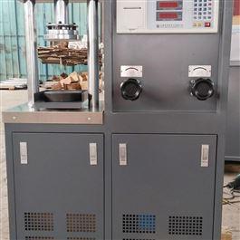 WYL-3000全自动混凝土压力机