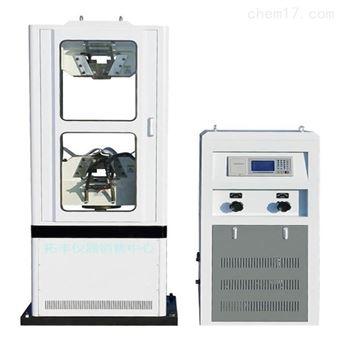 100B300B600B电液式材料试验机*