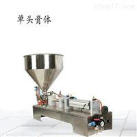 600ml甜面酱智能定量小型酱料灌装机