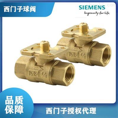 上海西门子VAI61.50-40螺纹球阀