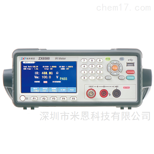 致新精密ZX6580系列绝缘电阻测试仪