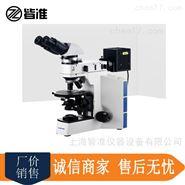 MX12R 半导体 \FPD 检查显微镜