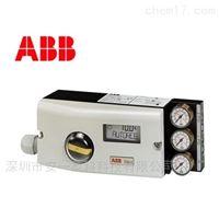 ABB智能阀门定位器