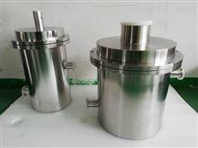 可凝性气体液氮捕集冷阱