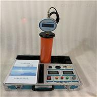 ZGS系列便携式直流高压发生器