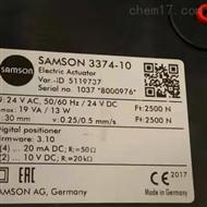 3374-10 ID 5119737德国萨姆森SAMSON电动执行器
