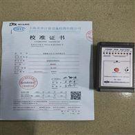SL-030表面阻抗测试仪/防雷检测用仪器设备