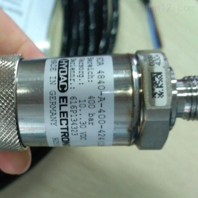 德国贺德克hydac压力传感器型号齐全