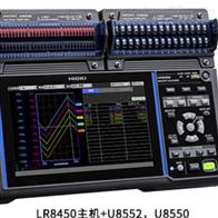 HIOKI日置LR8450-01数据采集仪