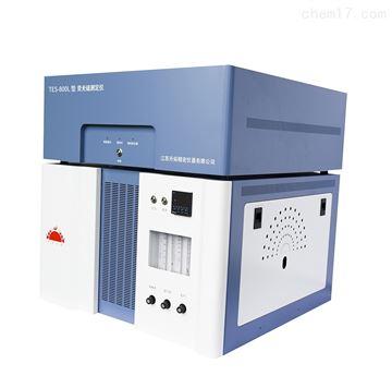 TES-800L荧光硫测定仪(低含量)