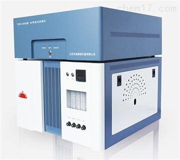 化学发光定氮仪