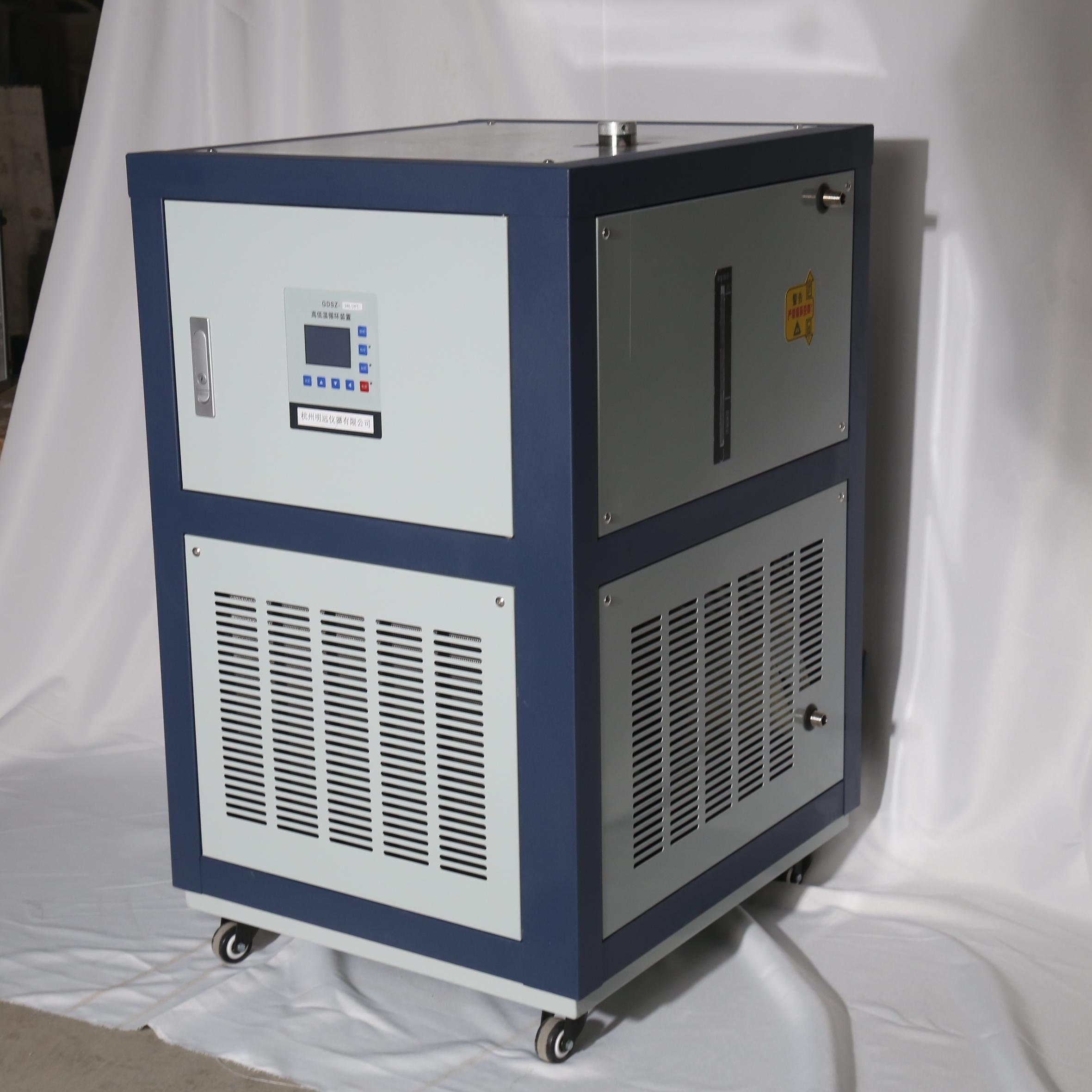秋佐科技GDSZ-10L/-80+200℃高低温一体机
