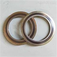 304材质加筋金属缠绕垫片规格